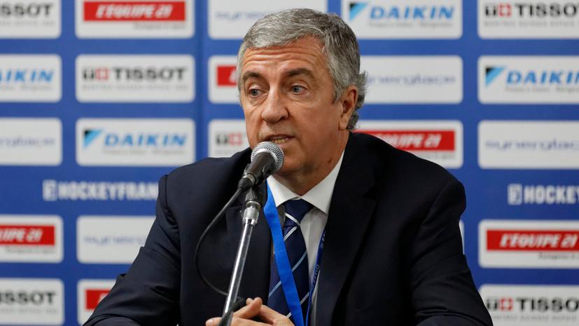 Тардиф стал новым президентом Международной федерации хоккея