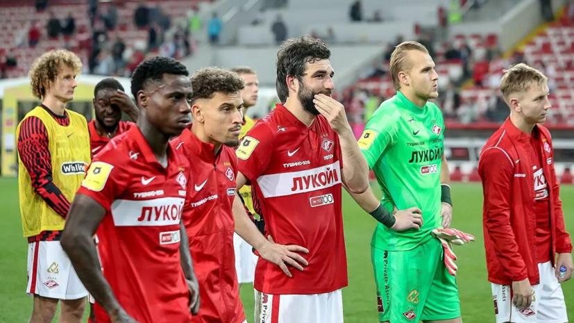 Кавазашвили: Газизов добавляет остроты матчу «Спартак» — «Уфа»