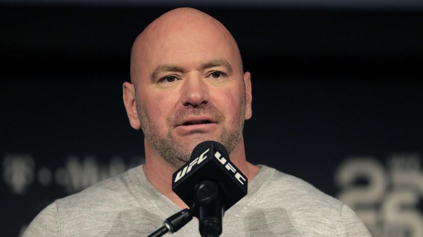 Уайт: когда вы привозите Джонса в Лас-Вегас, это всегда чревато проблемами