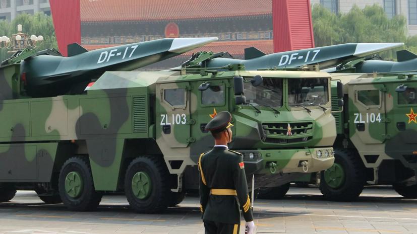 Daily Mail: китайский дипломат призвал пересмотреть политику применения ядерного оружия