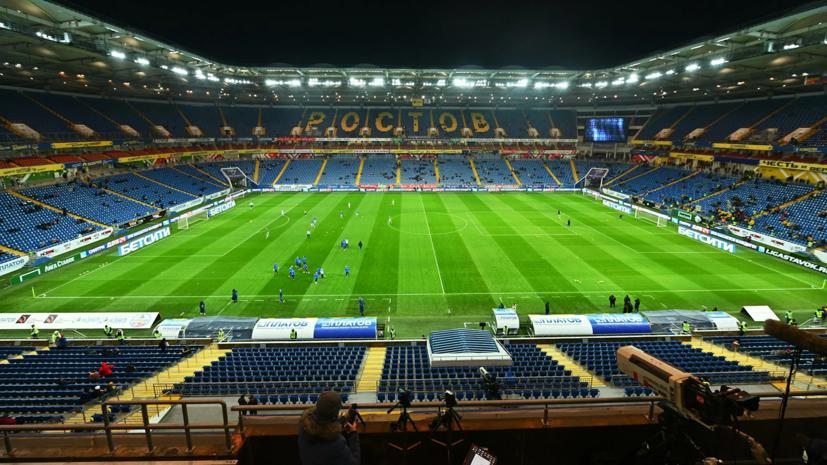 «Ростов» подтвердил назначение Тедеева на пост и. о. главного тренера