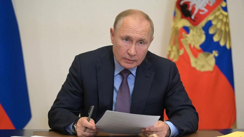 Путин заявил о необходимости свести уровень бедности в России к минимуму