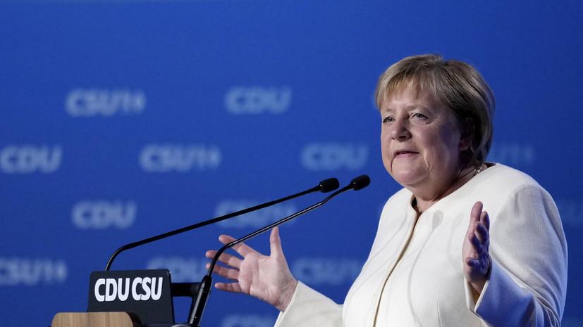В Германии накануне выборов выпустили золотые монеты с портретом Меркель