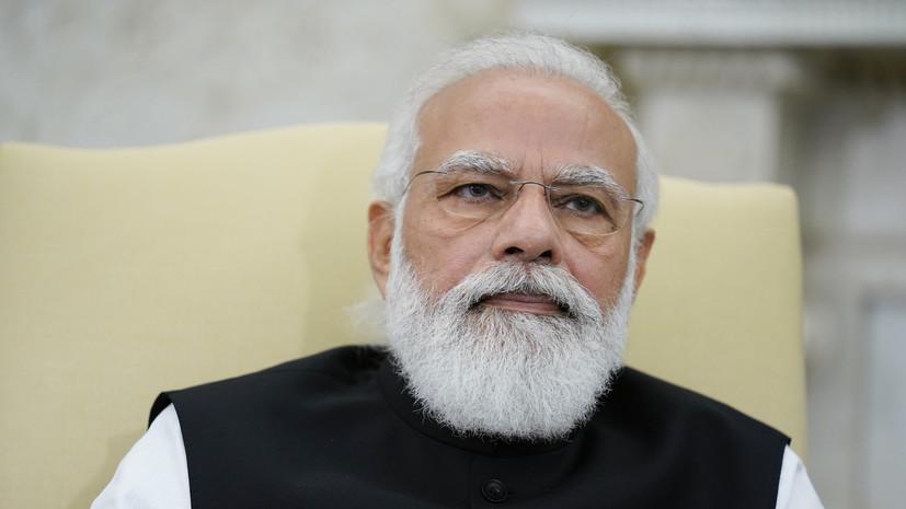 Премьер Индии призвал страны не использовать в корыстных целях ситуацию в Афганистане