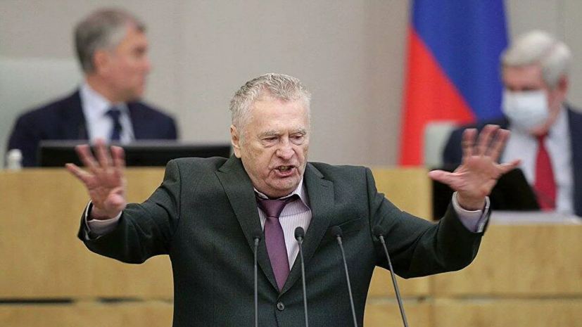 Жириновский предложил восстановить понятие «ссылка»