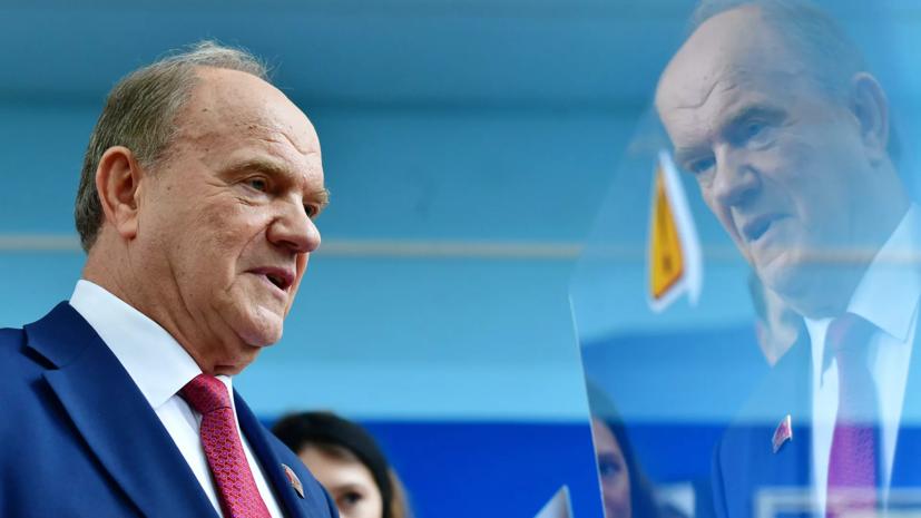 Зюганов во время беседы с Путиным заявил об угрозе вымирания России