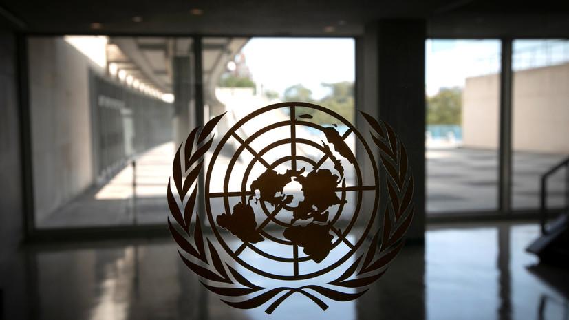 В ООН выразили надежду на сохранение Китаем принципа неприменения ядерного оружия первым