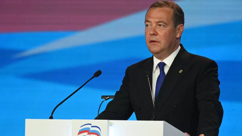 Медведев высказался об электронной форме голосования на выборах в Госдуму