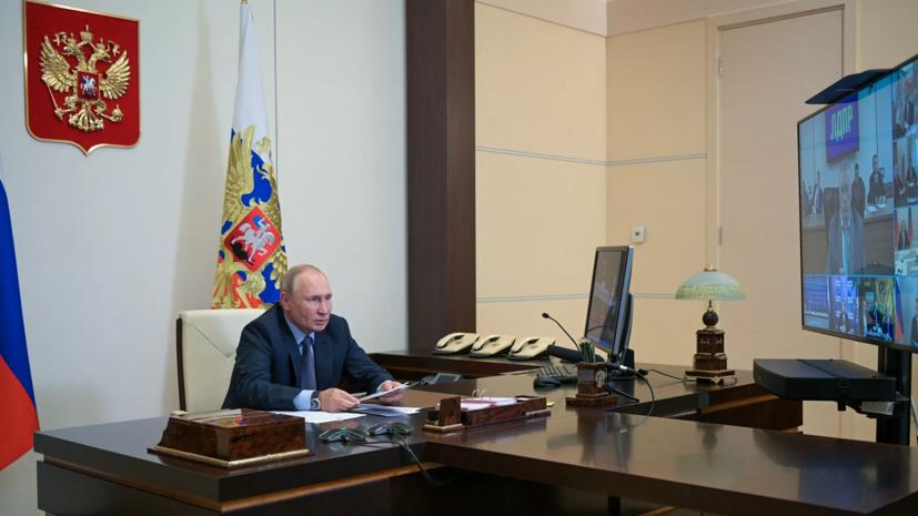 Путин: вопросы к онлайн-голосованию появились потому, что «кому-то не понравился результат»