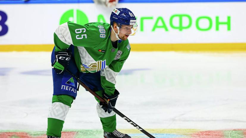 «Салават Юлаев» обыграл «Локомотив» в овертайме матча КХЛ