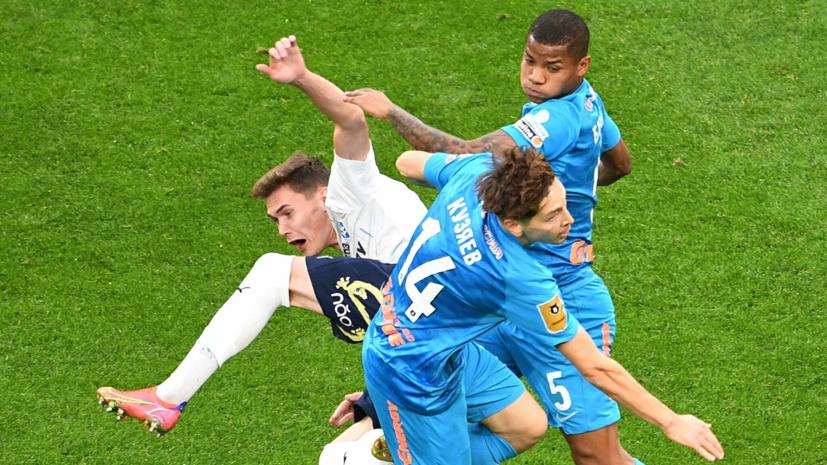 Хусаинов назвал позором судейства решение поставить пенальти в матче «Зенит» — «Крылья Советов»