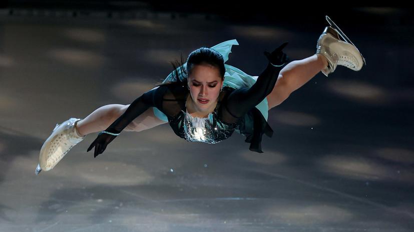 Загитова не смогла выполнить тройной флип в показательном номере на шоу в Москве