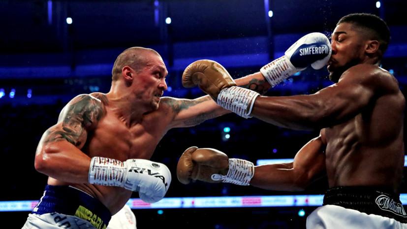 В шаге от нокаута: как Усик победил Джошуа и завоевал четыре титула чемпиона мира по боксу