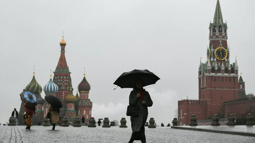 В Москве 26 сентября ожидается до +11 °С