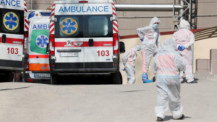На Украине выявили 4647 случаев коронавируса за сутки