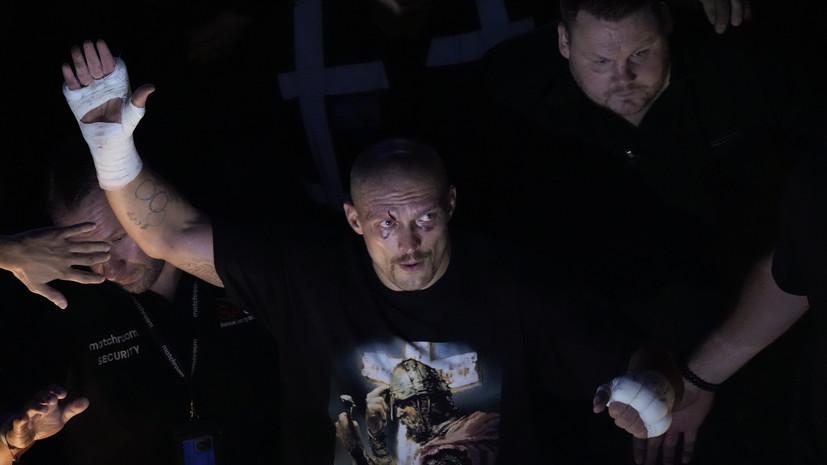 Кличко отреагировал на победу Усика над Джошуа