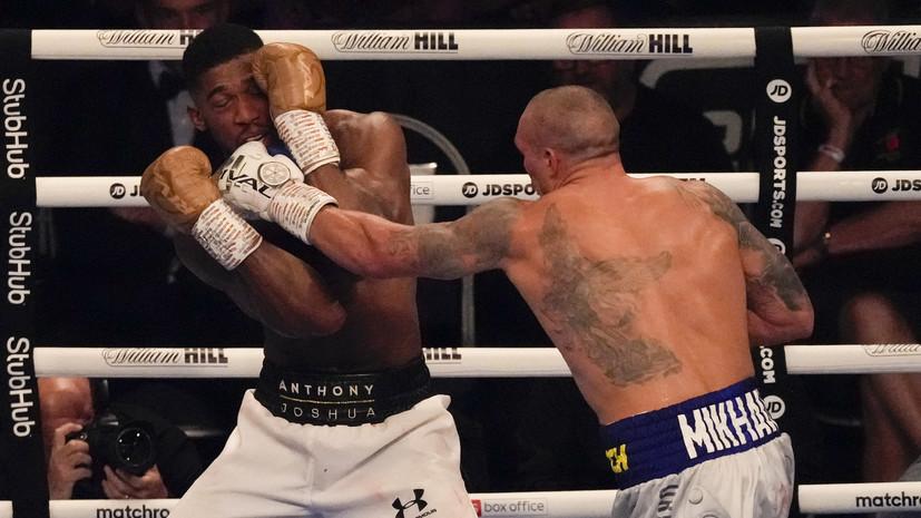 В Федерации бокса России прокомментировали победу Усика над Джошуа