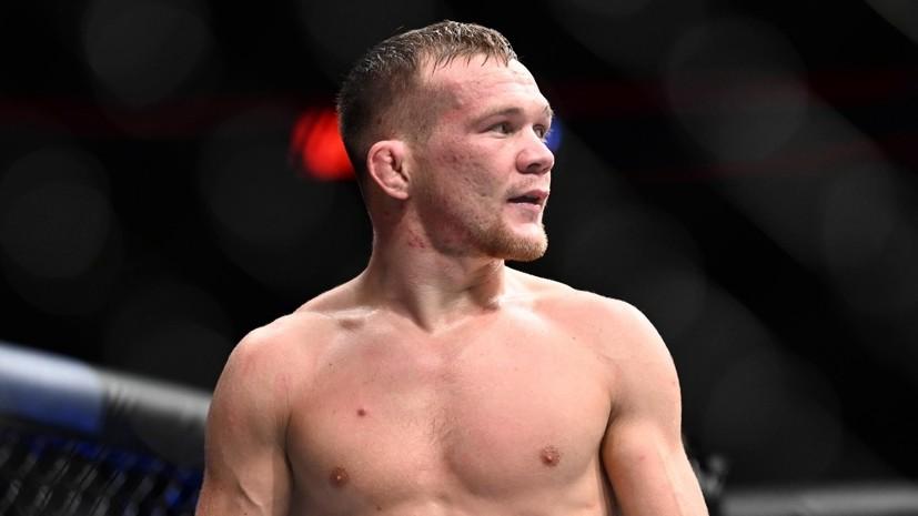 Ян готов провести бой за титул временного чемпиона UFC