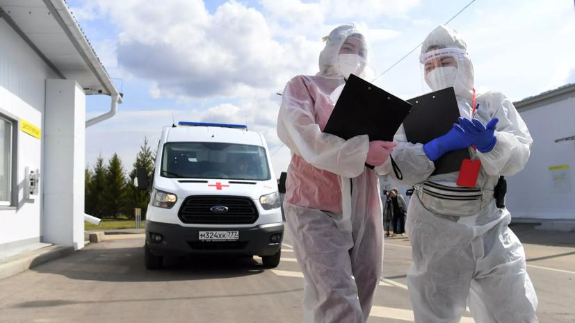 В России за сутки выявили 22 498 случаев коронавируса