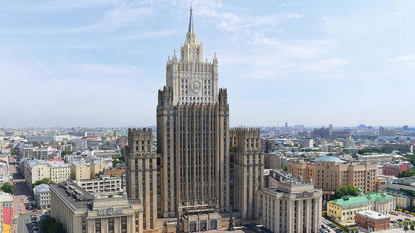 «Инициатива в духе холодной войны»: Лавров высказался об идее США о «саммите демократий»