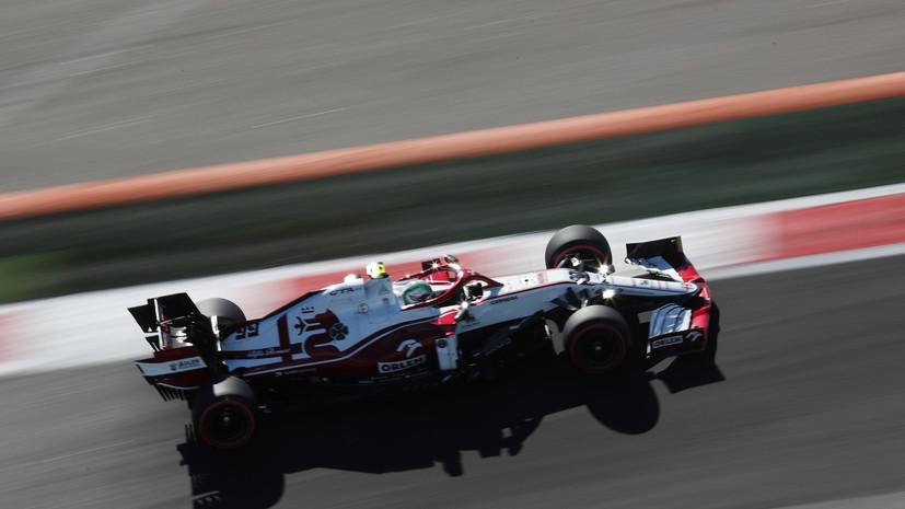 Джовинацци потеряет позицию на старте Гран-при России из-за замены коробки передач