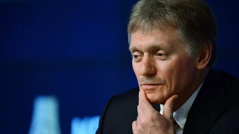 Песков прокомментировал случаи, когда россияне призывают к санкциям против своей страны