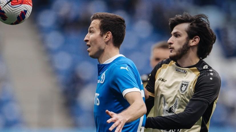 «Динамо» обыграло «Рубин» в матче РПЛ
