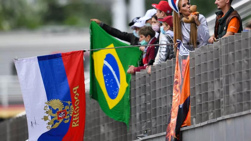 Музыка Чайковского прозвучала на церемонии открытия Гран-при «Формулы-1» в Сочи