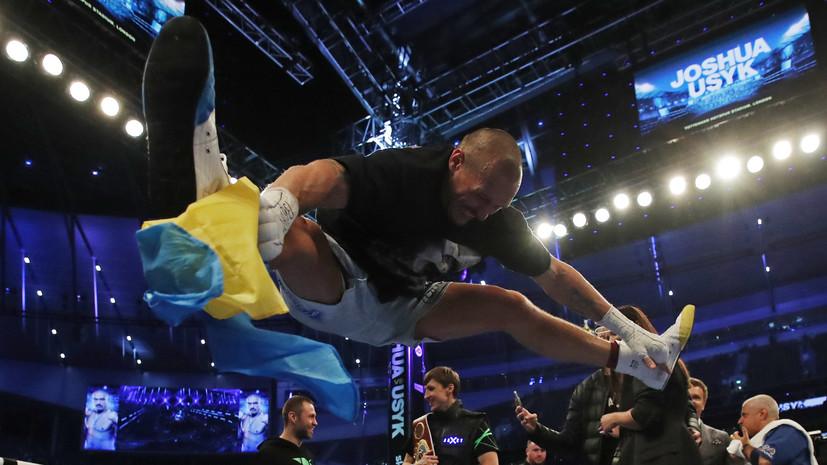 Хрюнов — о победе Усика над Джошуа: украинец превратил в ад бой для британца