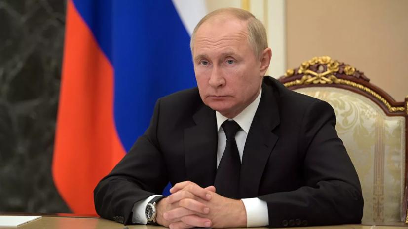 Путин 27 сентября проведёт заседание Совбеза по вопросам стратегического планирования