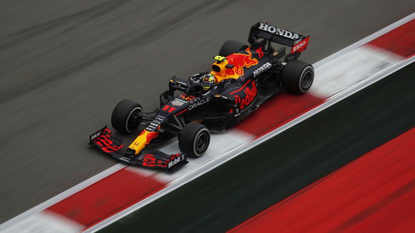 Хэмилтон выиграл Гран-при «Формулы-1» в России