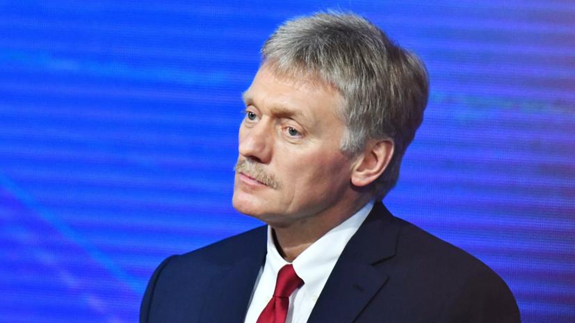 Песков: заявления Эрдогана о Крыме не рушат перспективы конструктивного визита в Россию