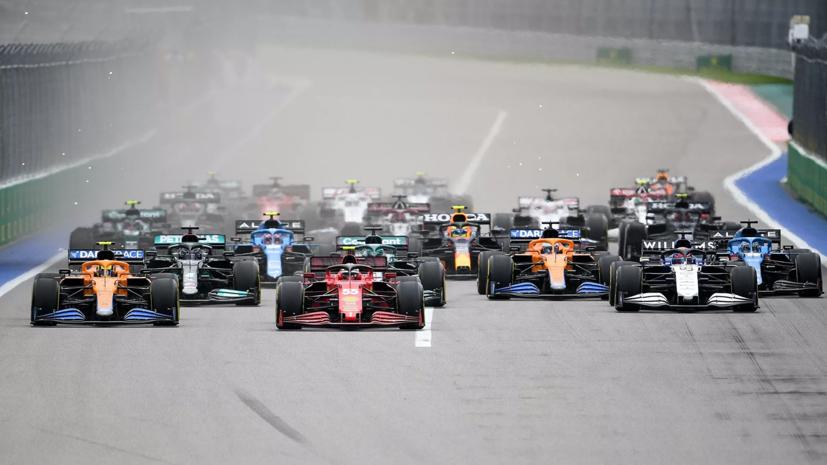 Титов заявил, что погодные условия стали вызовом для организаторов Гран-при России «Формулы-1»