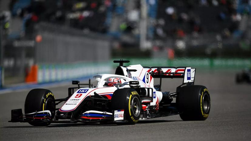 Мазепин заявил, что  допустил ошибку на Гран-при России