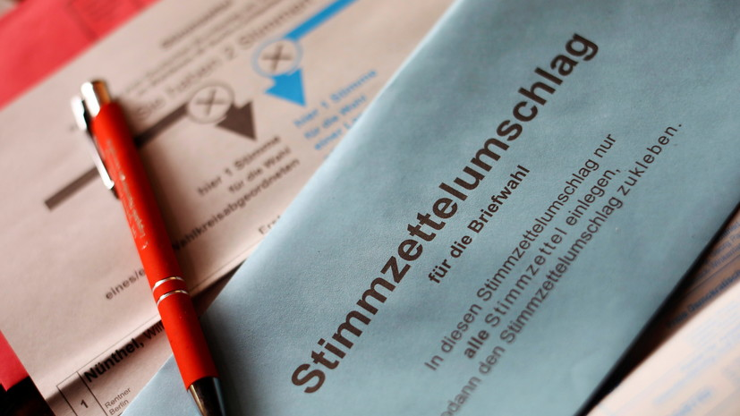 Экзитпол: социал-демократы лидируют на выборах в бундестаг ФРГ
