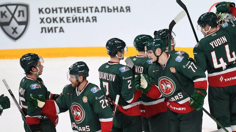 «Ак Барс» обыграл «Спартак» и добыл пятую победу подряд в КХЛ