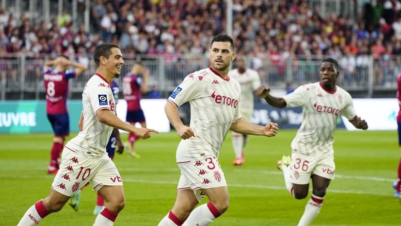 «Монако» с Головиным обыграл «Клермон» в матче Лиги 1