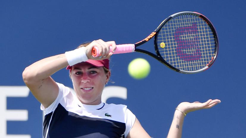 Павлюченкова поднялась на десятую строчку в чемпионской гонке WTA