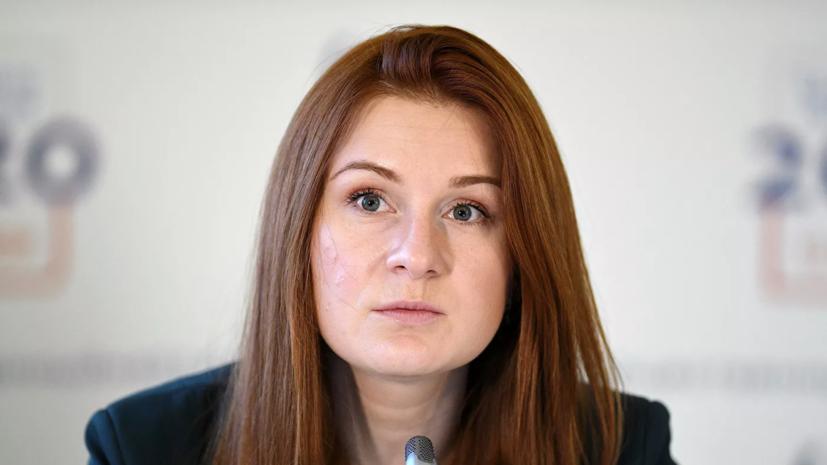 Мария Бутина рассказала о напряжённой предвыборной кампании