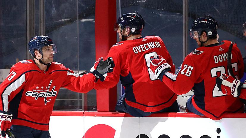 Хоккеисты «Вашингтона» поприветствовали сына Овечкина перед игрой с «Бостоном»