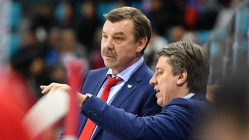 Шипачёв отреагировал на назначение Знарка главным тренером сборной России