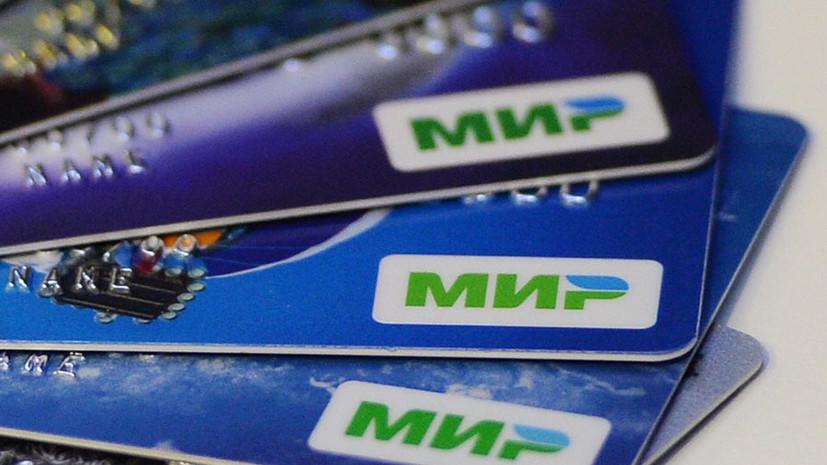 Переход на МИР, увеличение выплат и оформление регистрации онлайн: какие изменения ожидают россиян в социальной сфере