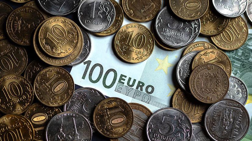 Курс евро опустился до 85 рублей