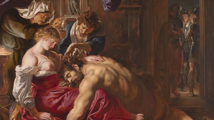 Учёные выяснили, что Рубенс может не быть автором картины «Самсон и Далила»