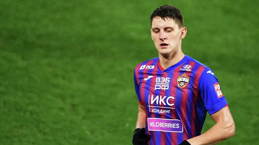 Дивеев считает, что ЦСКА будет непросто в матче с «Нижним Новгородом»