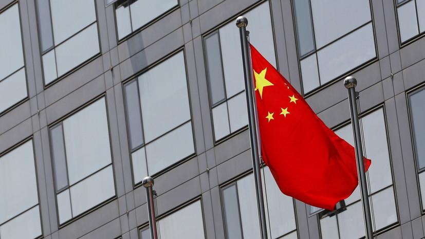 В МИД Китая выступили против антироссийских санкций США