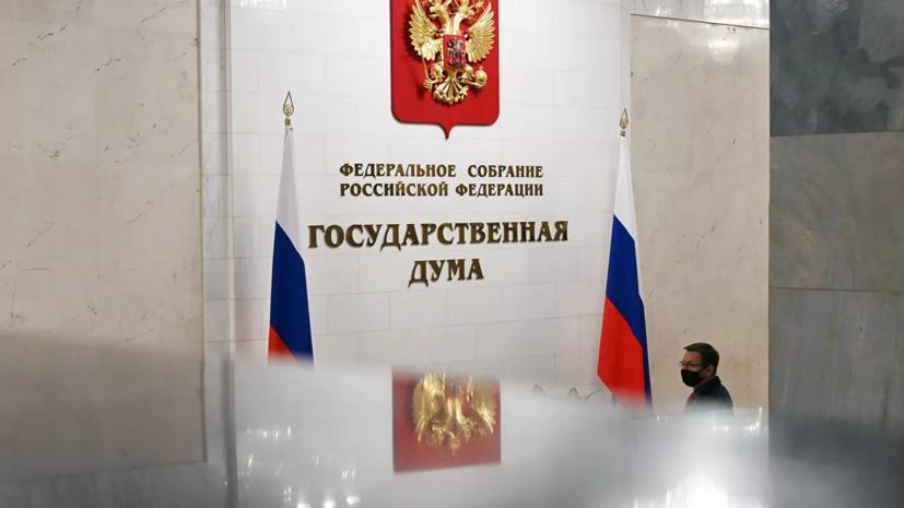 Политолог Данилин прокомментировал внесение в Госдуму законопроекта о региональной власти