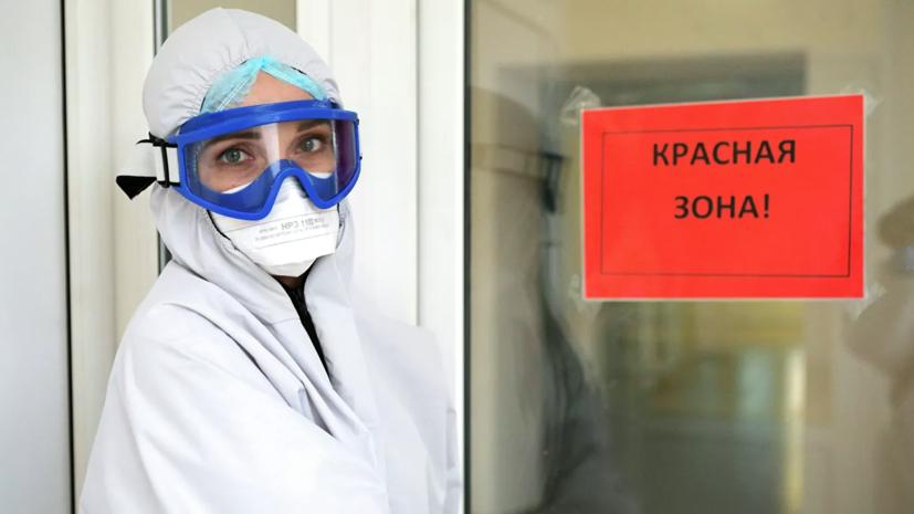 В Москве выявили 3387 новых случаев COVID-19 за сутки