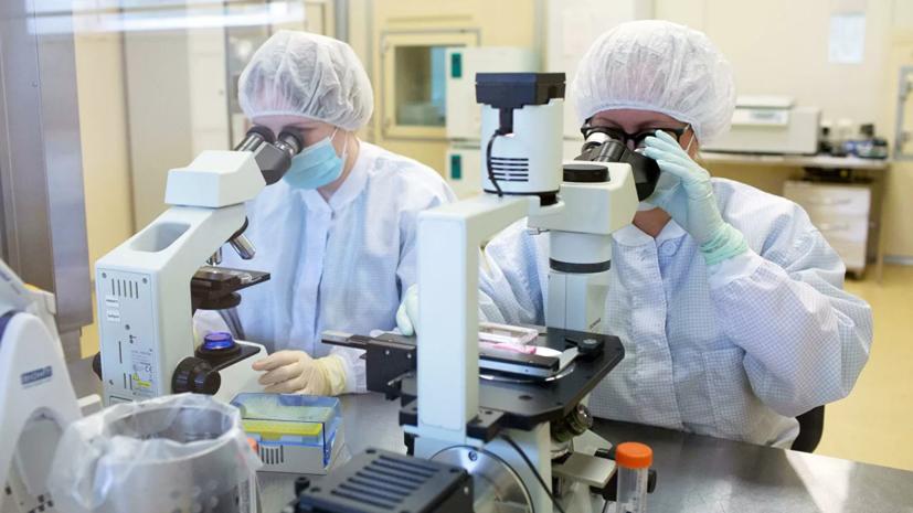 Минздрав одобрил начало клинических испытаний вакцины против коронавируса «Бетувакс»