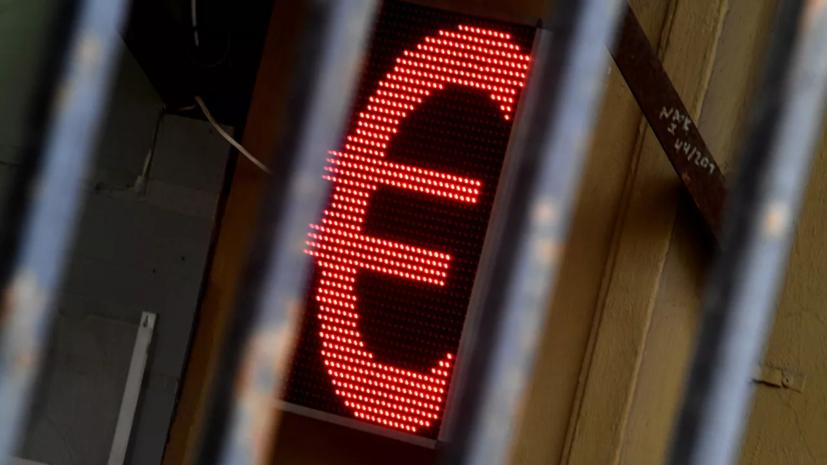 Экономист Масленников прокомментировал ситуацию на валютном рынке